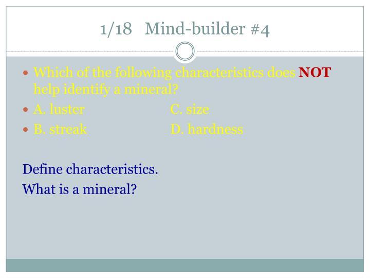 1/18   Mind-builder #4