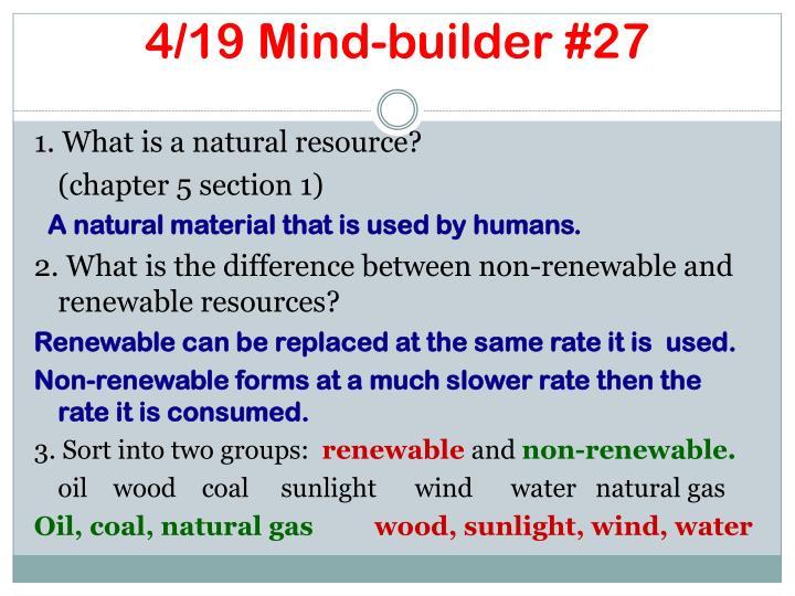 4/19 Mind-builder #27