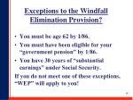exceptions to the windfall elimination provision