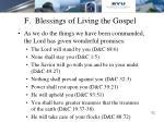 f blessings of living the gospel
