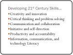 developing 21 st century skills