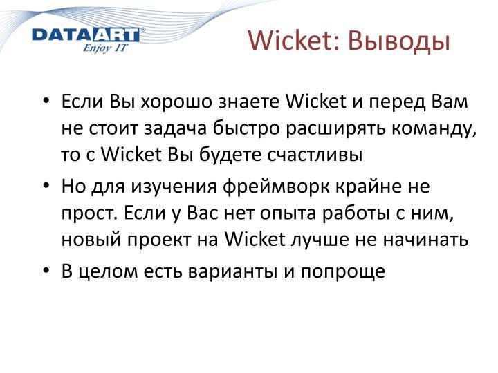 Wicket:
