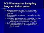 pcs wastewater sampling program enforcement