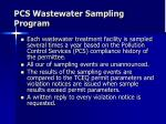 pcs wastewater sampling program