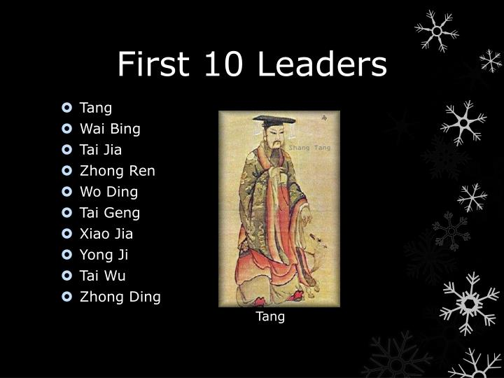 First 10 Leaders