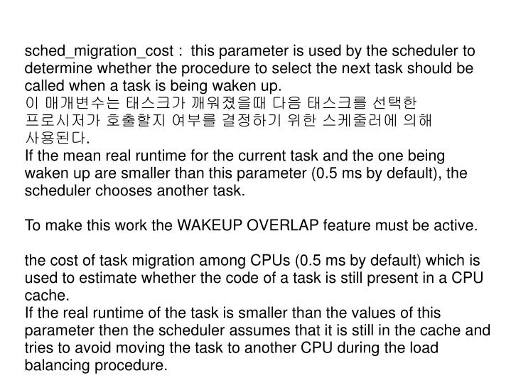 sched_migration_cost