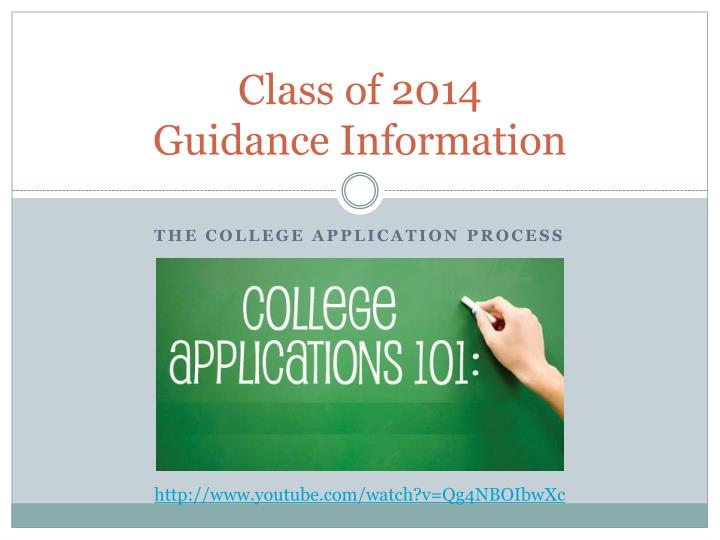class of 2014 guidance information
