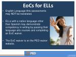 eocs for ells1