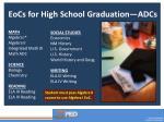 eocs for high school graduation adcs