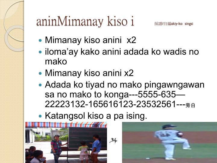 aninMimanay