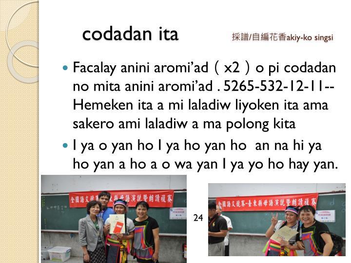 codadan