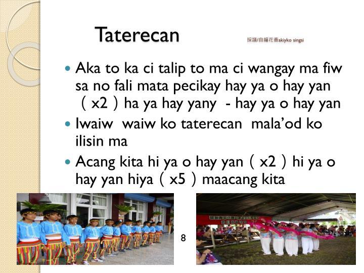 Taterecan