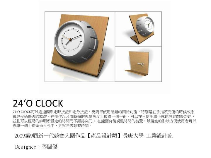 24'O CLOCK