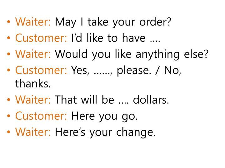 Waiter: