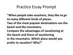 practice essay prompt
