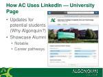 how ac uses linkedin university page