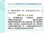 2 1 2 il principio di imparzialita