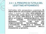 2 3 1 il principio di tutela del legittimo affidamento