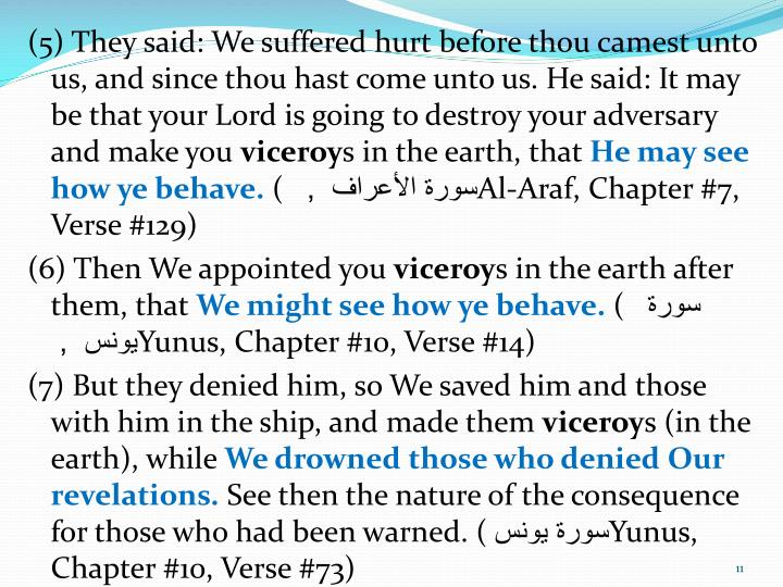 (5) They said: We suffered hurt before thou