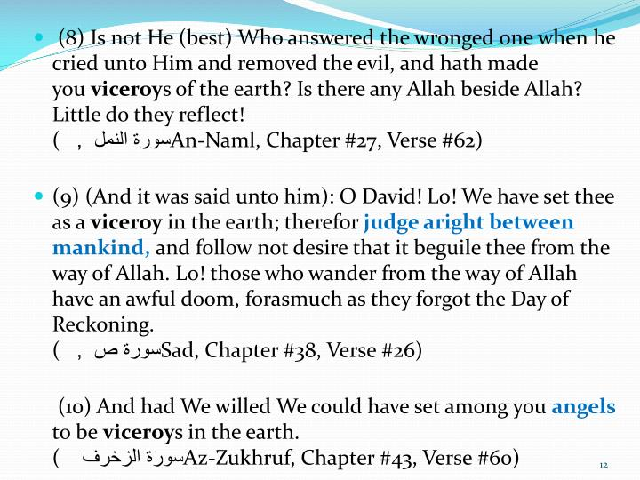 (8) Is not He (best) Who answered the wronged one when he cried unto Him and removed the evil, and hath made you