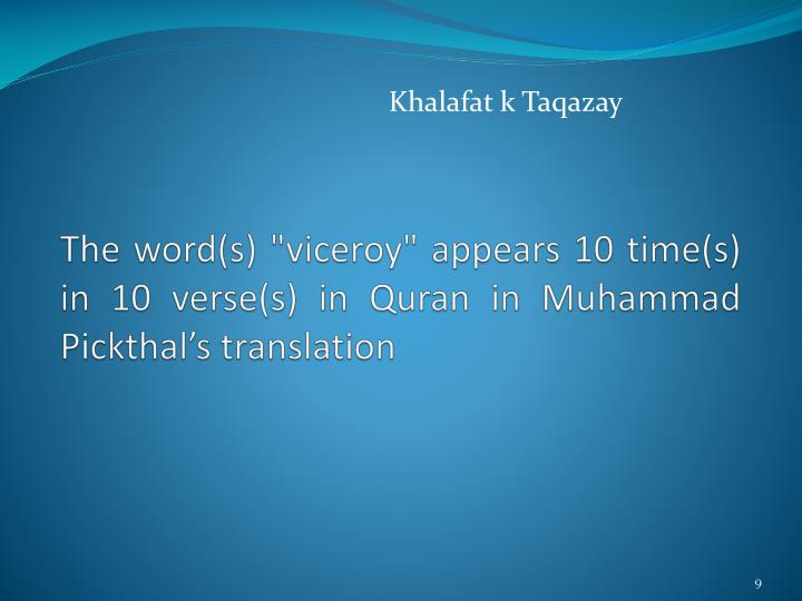 "The word(s) ""viceroy"" appears 10 time(s) in 10 verse(s) in Quran in Muhammad"