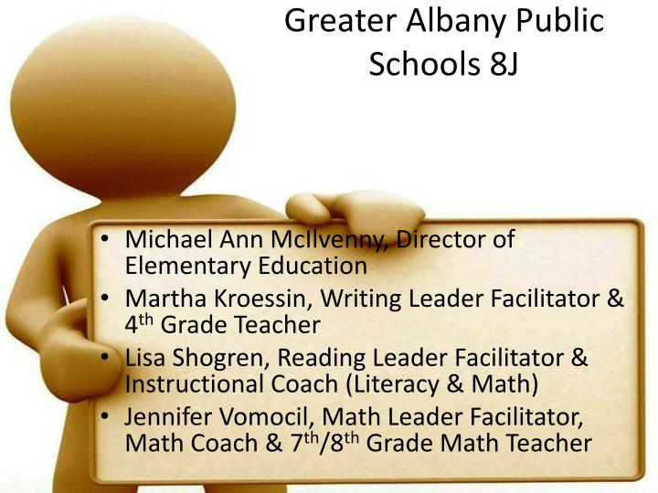 Greater albany public schools 8j
