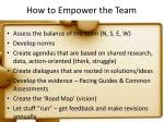 how to empower the team