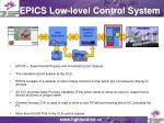 epics low level control system