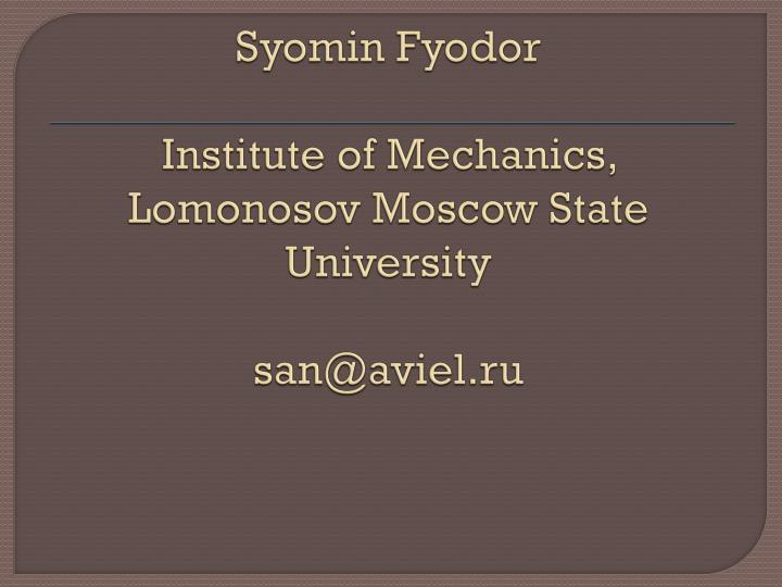 Syomin