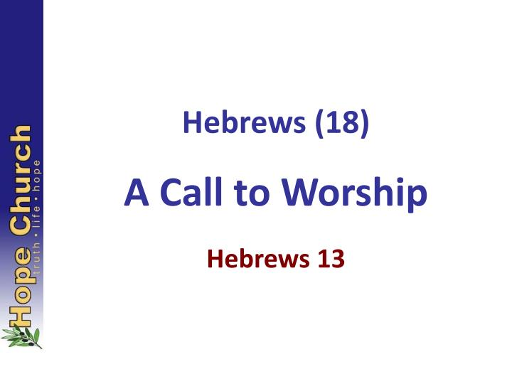 Hebrews (18)