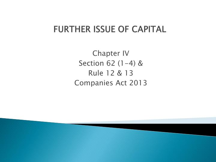 further issue of capital