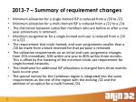 2013 7 summary of requirement changes