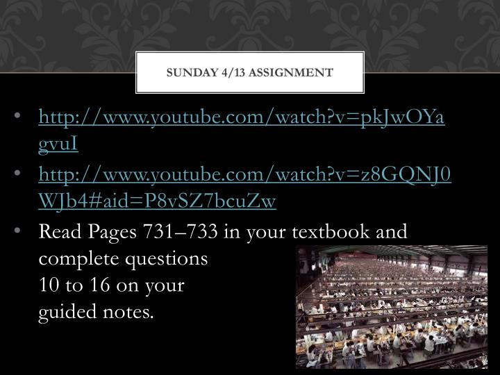 Sunday 4/13 Assignment