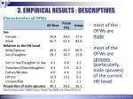 3 empirical results descriptives2