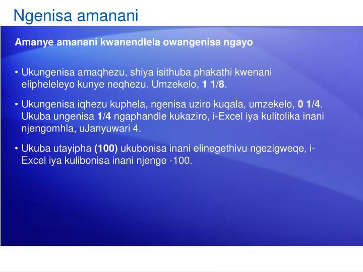 Ngenisa amanani