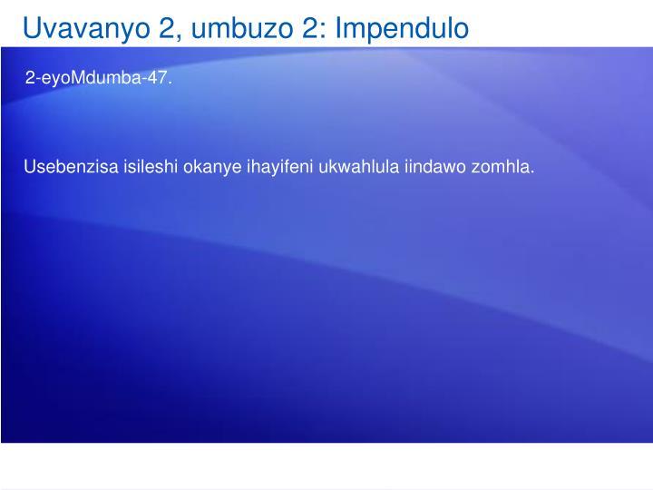 Uvavanyo 2, umbuzo 2: Impendulo