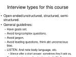 interview types for this course