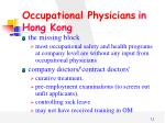occupational physicians in hong kong1
