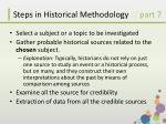 steps in historical methodology part 7