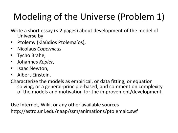Modeling of the Universe (Problem 1)