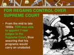 fdr regains control over supreme court