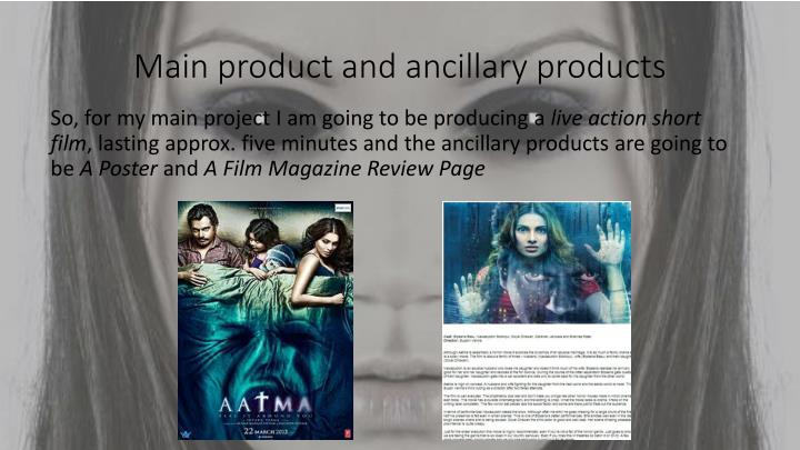 Main product and ancillary products