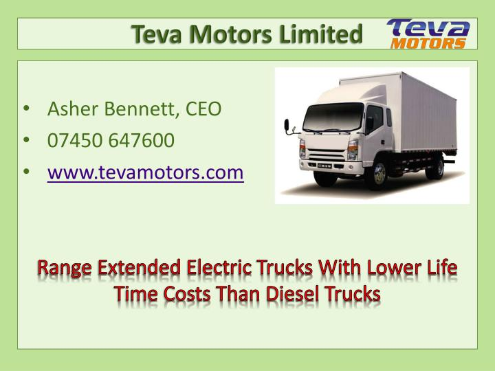 teva motors limited