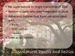 supernatural powers and deities