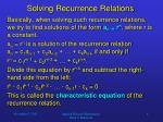 solving recurrence relations3