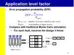 application level factor