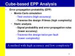 cube based epp analysis1
