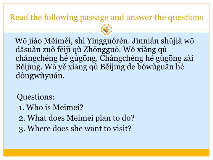 Read the following passage and answer the questions
