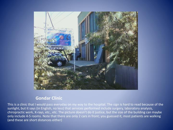 Gondar Clinic