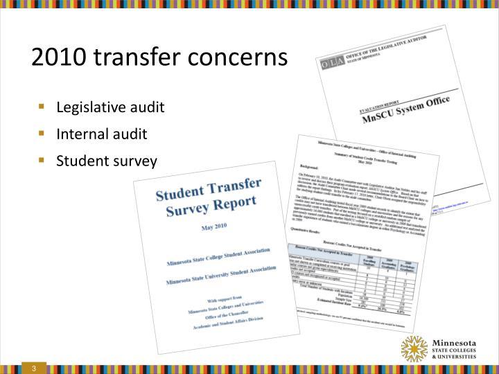 2010 transfer concerns
